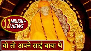 Hari Om Hari Om Sai Om Sai Om  - Saibaba, Hindi Devotional Song