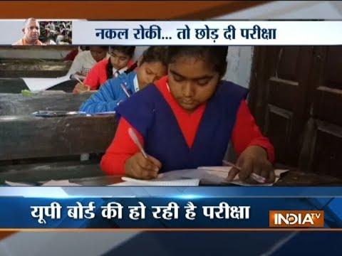 Uttar Pradesh board exams: Nearly five lakh students skip exam on first day