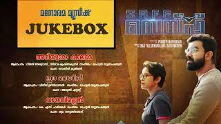 safe-all-songs-jukebox-rahul-subrahmanian-vijay-yesudas-vineeth-sreenivasan-sithara