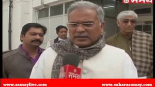 Chhattisgarh Congress leader Bhupesh Baghel on Tape scandal case
