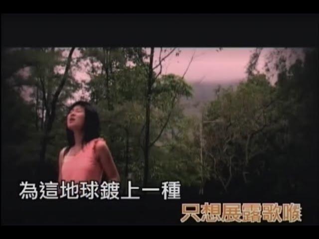 《活著就是祭》陳芷盈 Yanji Chan