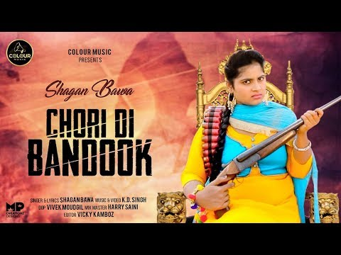 CHORI DI BANDOOK   FULL SONG | SHAGAN BAWA | KD SINGH | COLOUR MUSIC | LATEST PUNJABI SONG 2017