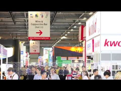 [Chinese Sub] See How Global Sources Helps You Find & Meet Reliable Exporters