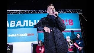 Навальный в Иванове/Вступительная речь/HD (27.10.17)