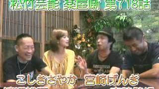 「かみじょうたけし」から「1万円」を「借りた」けど 「踏み倒し方」指...