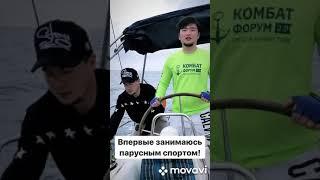 Анатолий Цой на отдыхе