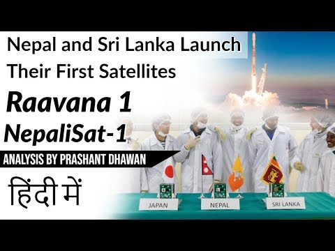 Nepal and Sri Lanka Launch Their First Satellites  Raavana 1 NepaliSat-1 Current Affairs 2019