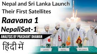 Nepal and Sri Lanka Launch Their First Satellites  Raavana 1 NepaliSat-1 Current Affairs 2019