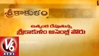 abn today news