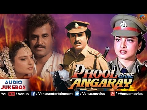 Phool Bane Angaray Full Songs | Rajnikant, Rekha | Audio Jukebox