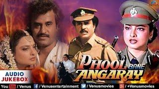 Phool Bane Angaray Full Songs | Rajnikant, Rekha | Audio Jukebox