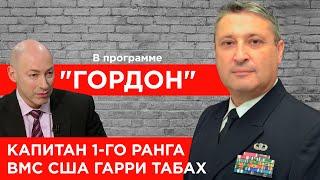 Капитан 1-го ранга ВМС США Табах. Путин, Трамп, Россия, Крым, Донбасс, НАТО, Беларусь. \