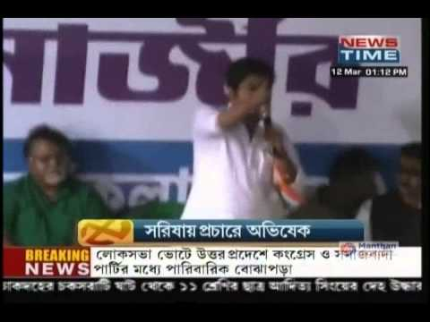 Abhishek Banerjee during Lok Sabha campaign at Sarisha