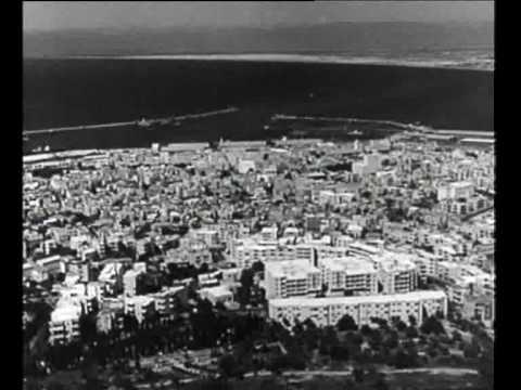 אילת 1954 - הי דרומה לאילת