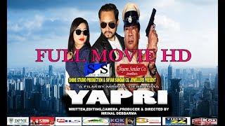 Yapri    full  New  HD Film    Shine Film Production