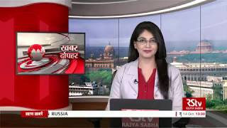 Hindi News Bulletin | हिंदी समाचार बुलेटिन – October 14, 2019 (1:30 pm)