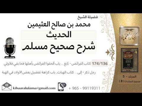 تحميل كتاب شهادتي أحمد أبو الغيط pdf