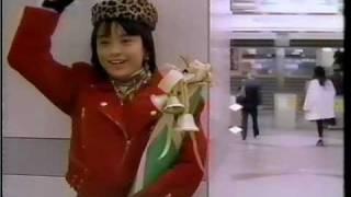 牧瀬里穂 X'MAS EXPRESS JR東海 CM 1989年.
