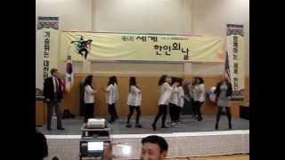 Kang Nam Style,Rob Mckenna 강남스타일-시애틀한인회,세계한인의날