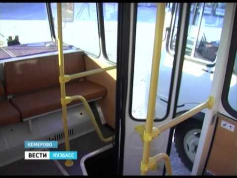 В Кемерове 25 новых автобусов выйдут на маршруты