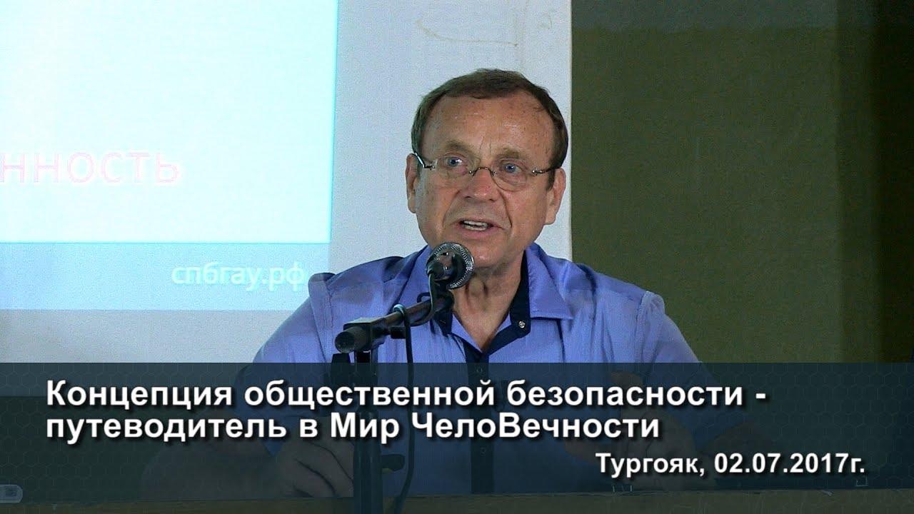В.А. Ефимов: КОБ - путеводитель в Мир ЧелоВечности