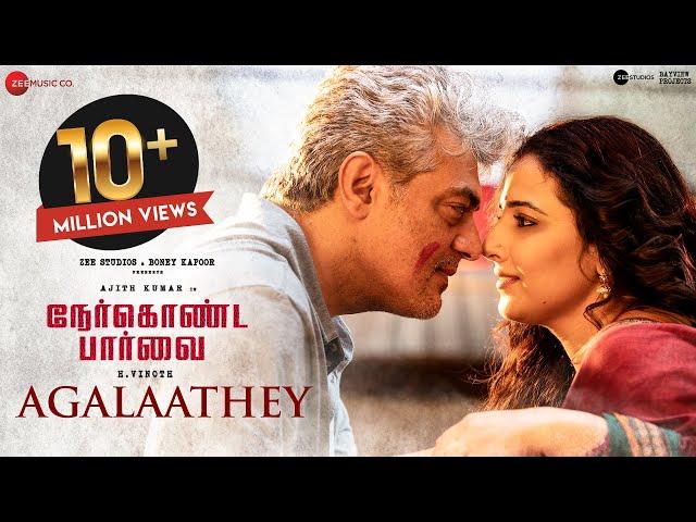 Agalaathey - Lyrical | Nerkonda Paarvai | Ajith Kumar | Yuvan Shankar Raja | Boney Kapoor