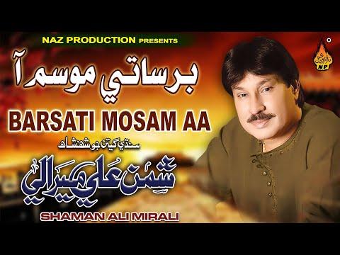 barsati mosam aa mp3
