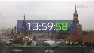 Каждое начало часа (Москва 24, 5:58-2:00, 29-30.11.17)