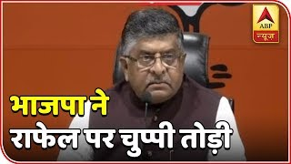 People Of This Country Have No Believe On Rahul Gandhi's Statement, Says RS Prasad | ABP News