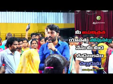 Jesus Miracles Virtual of 1st Anointing Glorious గురువారం with Bro. Pradeep Kumar   Jm Mangalagiri  
