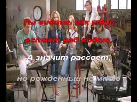 Music video Нулевой Меридиан - Не мои слова