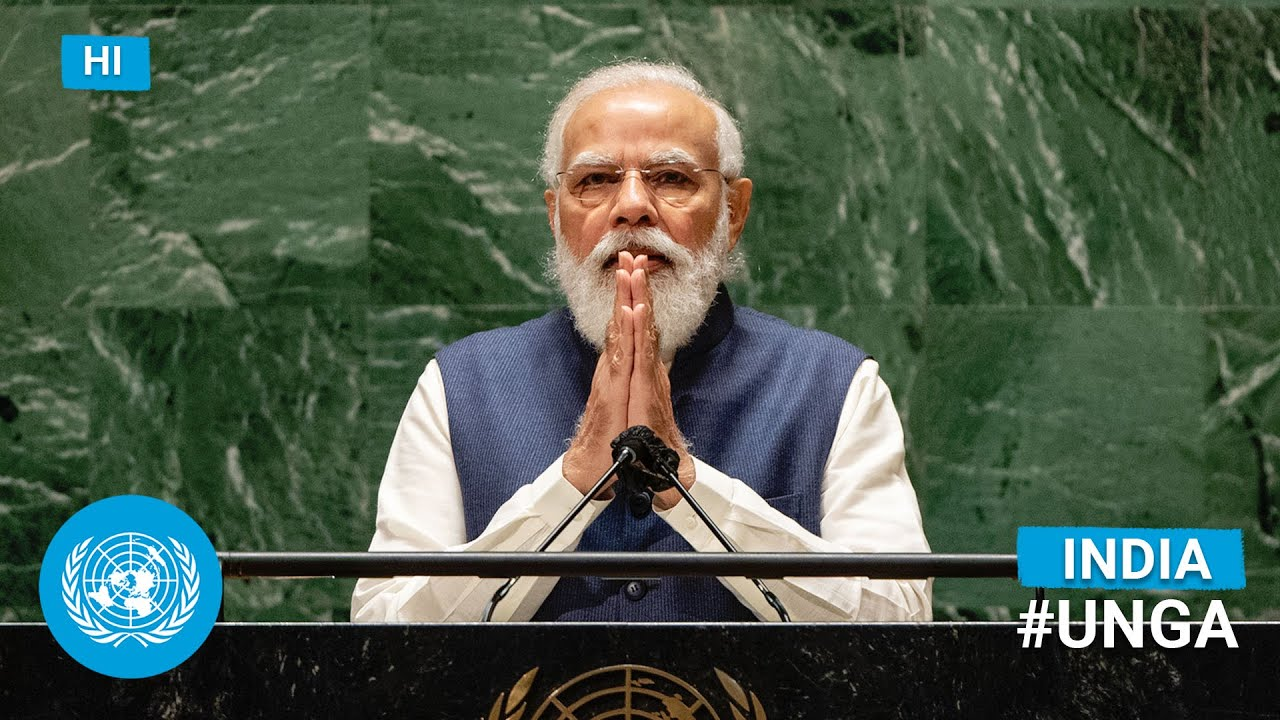 Download (हिन्दी) 🇮🇳 India - Prime Minister Addresses United Nations General Debate, 76th Session   #UNGA