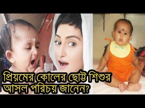 রানি রাসমণির ছোট গদাধর চরিত্রের শিশুশিল্পীর পরিচয়|Rani rashmoni serial child actor|zee bangla serial