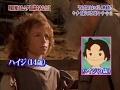 トリビアの泉「アルプスの少女ハイジの映画版でペーターを演じていたのはチャーリー…
