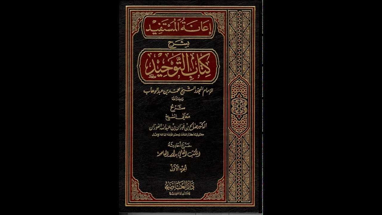 كتاب سليمان