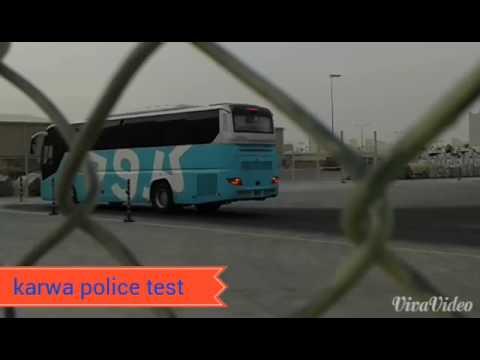 Karwa police test