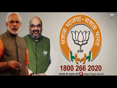 #JoinBJP for empowered India. Give missed call on 18002662020 to become BJP member.