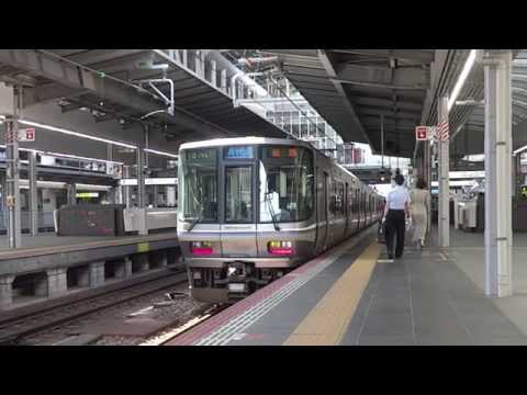 Japan train - JR Osaka station,Tokaido line