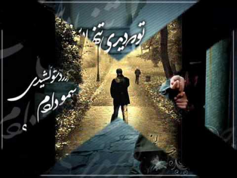 ahmad zahir az ghamat ay nazanin mp3