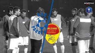 COUPE DE FRANCE USC Paray Foot / US Orléans Loiret Football