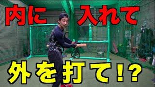 【高難度】ボールの外側を打つとは!? thumbnail