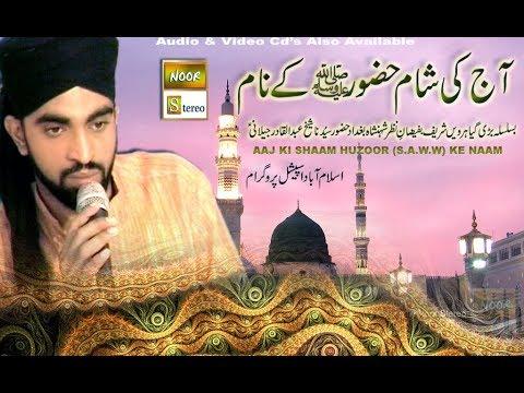 Kyun chand mein khoye ho Uljhy ho Sitaroon Main by Muhammad Ali Raza Qadri (Ali Ashraf Attari)