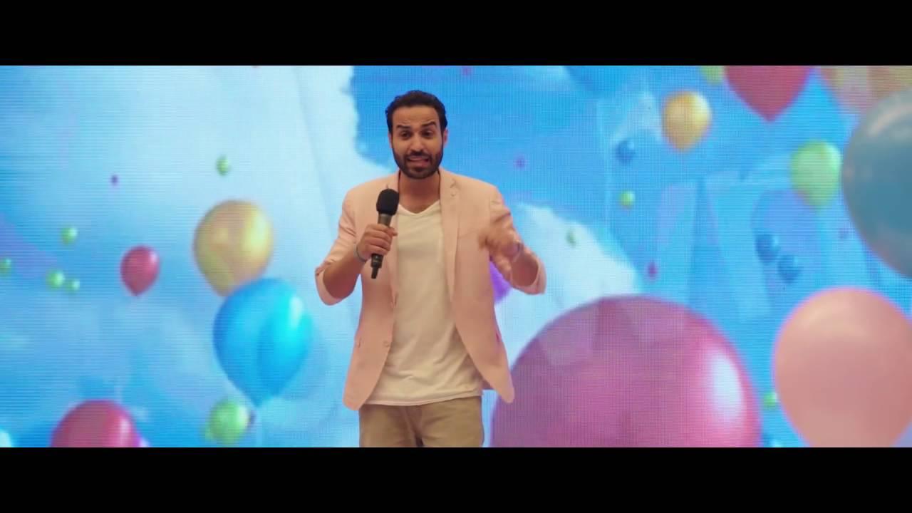 اغنية اجمل عيد ميلاد الليلة دنيا سمير غانم مسلسل نيللى و شريهان