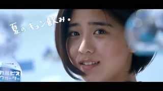 【日本廣告】CALPIS WATER飲品一直都找年輕美女演出,由初代長澤雅美開...