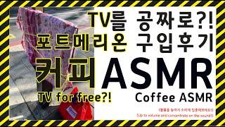 [영국사는 릭윤] 커피…