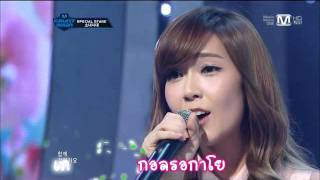 [Karaoke][Thai sub] SNSD - How Great Is Your Love