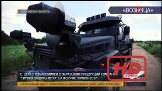 Новейшие разработки вооружения российского производства, не имеющие мировых аналогов