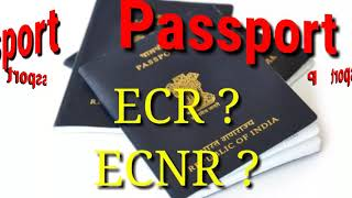 What is ECR and ECNR passport : Which one is better for you ?