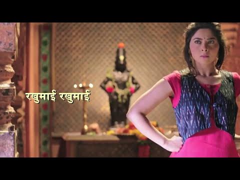 Rakhumaai Full Song with Lyrics   Poshter Girl   Vitthal Rukmini Marathi Songs   Sonalee Kulkarni
