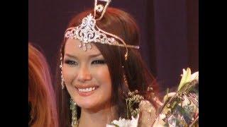 Мисс Якутия 2008